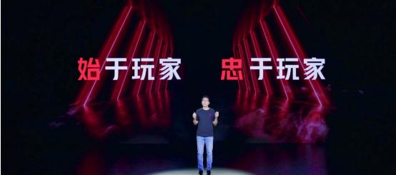 无妥协的轻薄极致体验!腾讯红魔游戏手机6R震撼发布