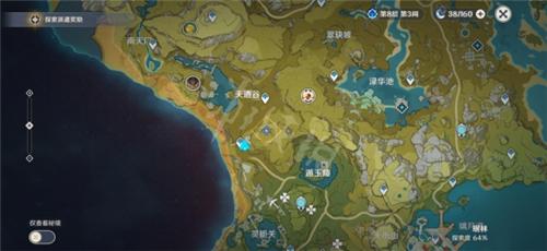 原神1.5折箭寻踪第六天攻略 折箭寻踪第六天怎么玩