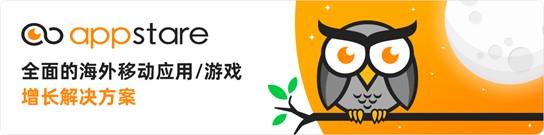 App Stare将在2021ChinaJoy BTOB展区助力App出海,引领流量新风向