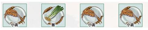 江湖悠悠葱油饼食谱配方 葱油饼制作等级分享