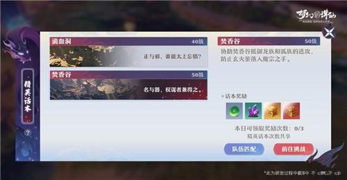 梦幻新诛仙能不能自由交易 游戏交易机制介绍