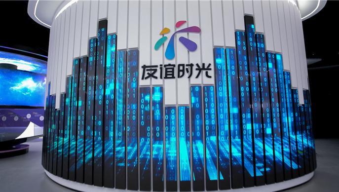 友谊时光正式乔迁新总部大楼 并确认参展2021ChinaJo