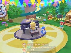 摩尔庄园手游钢琴在哪里 钢琴隐藏彩蛋解锁