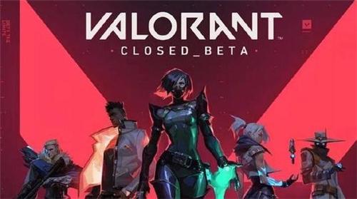 无畏契约新人要注意什么 Valorant新手技巧分享