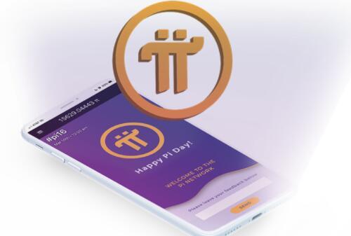 pi币最新消息2021年 pi币上线交易所正规平台
