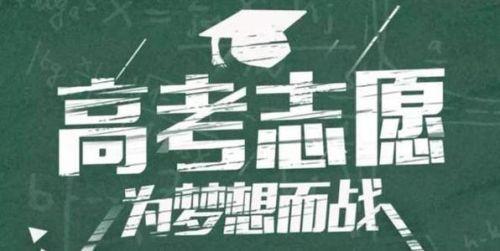 智库报考2021最新版