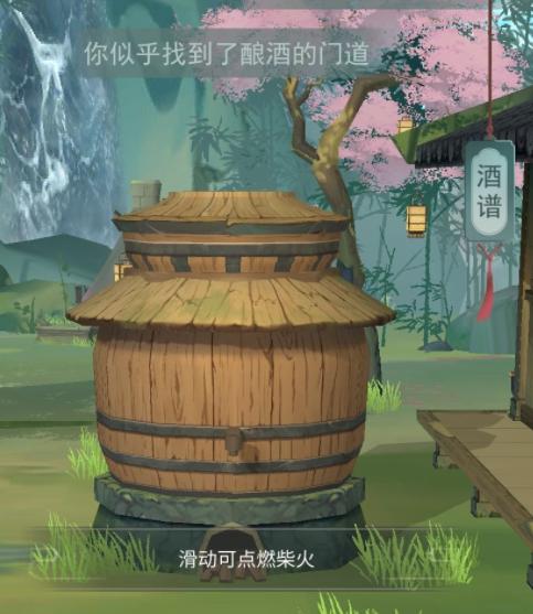 江湖悠悠白茅酒配方是什么 白茅酒合成配方公式