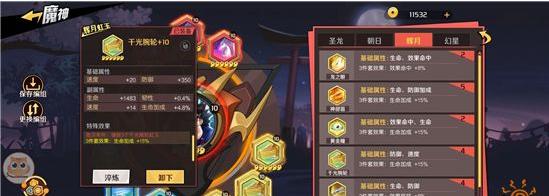 魔神英雄传手游副本最强阵容搭配 打副本万能阵容分享