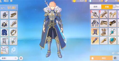刀剑神域黑衣剑士王牌双手斧如何加点 双手斧天赋加点