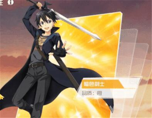 刀剑神域黑衣剑士王牌直剑技能卡选什么 直剑技能卡建议