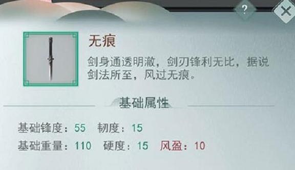江湖悠悠问酒选择什么武器 问酒剑武器选择指南