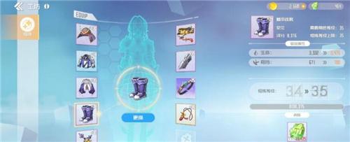 刀剑神域黑衣剑士王牌熔炉结晶材料获取 装备升级材料