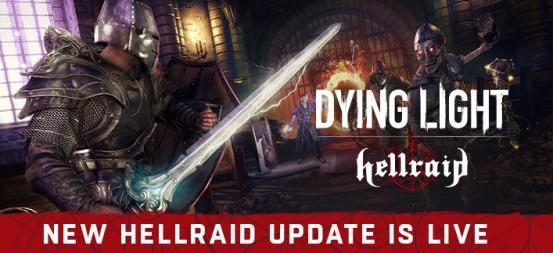 《消逝的光芒》地狱突袭DLC上线,用迅游低延迟畅快联机