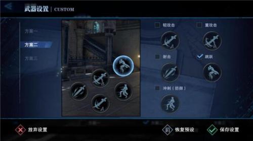 鬼泣巅峰之战如何更改按键 按键更换位置介绍