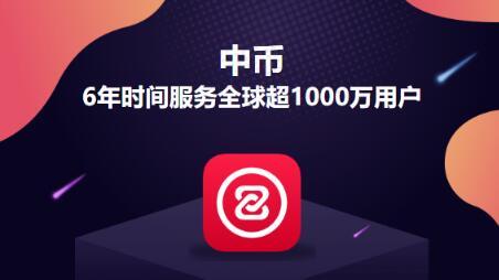 2021靠谱的区块链看盘软件 十大区块链看盘软件合集