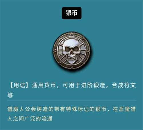 鬼泣巅峰之战游戏道具都有什么用 游戏道具作用汇总