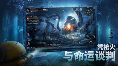 网易全新海洋生存手游 代号ATLAS官网地址介绍
