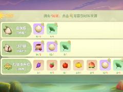 摩尔庄园手游粽子怎么做 粽子制作配方一览