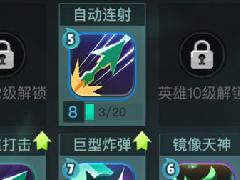 两座城池冥火游侠厉害吗 冥火游侠技能及组合连击分享