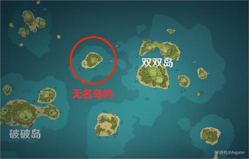 原神海岛探险寻找船体怎么做 自外而来任务流程攻略