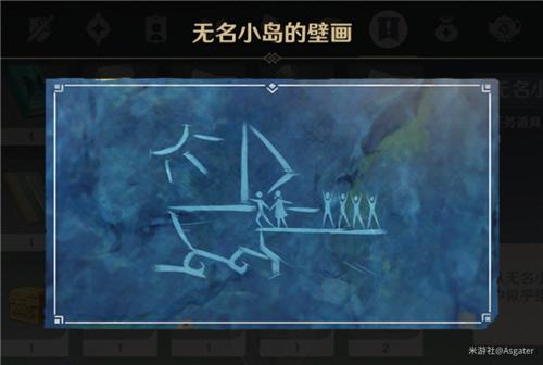 原神海岛探险雾与风的旅行任务攻略 东北方向小岛怎么去