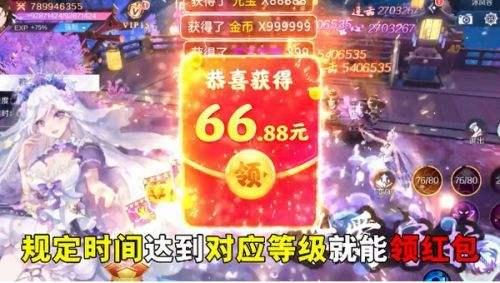 微信赚钱的红包游戏有哪些 微信秒提现红包游戏大全