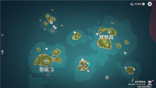 <b>原神海岛任务寻找七个人怎么做 七个人物位置一览</b>