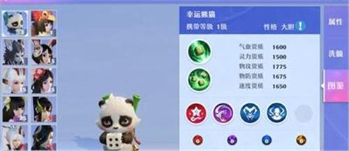 梦幻新诛仙幸运熊猫怎么获得 幸运熊猫获取方法