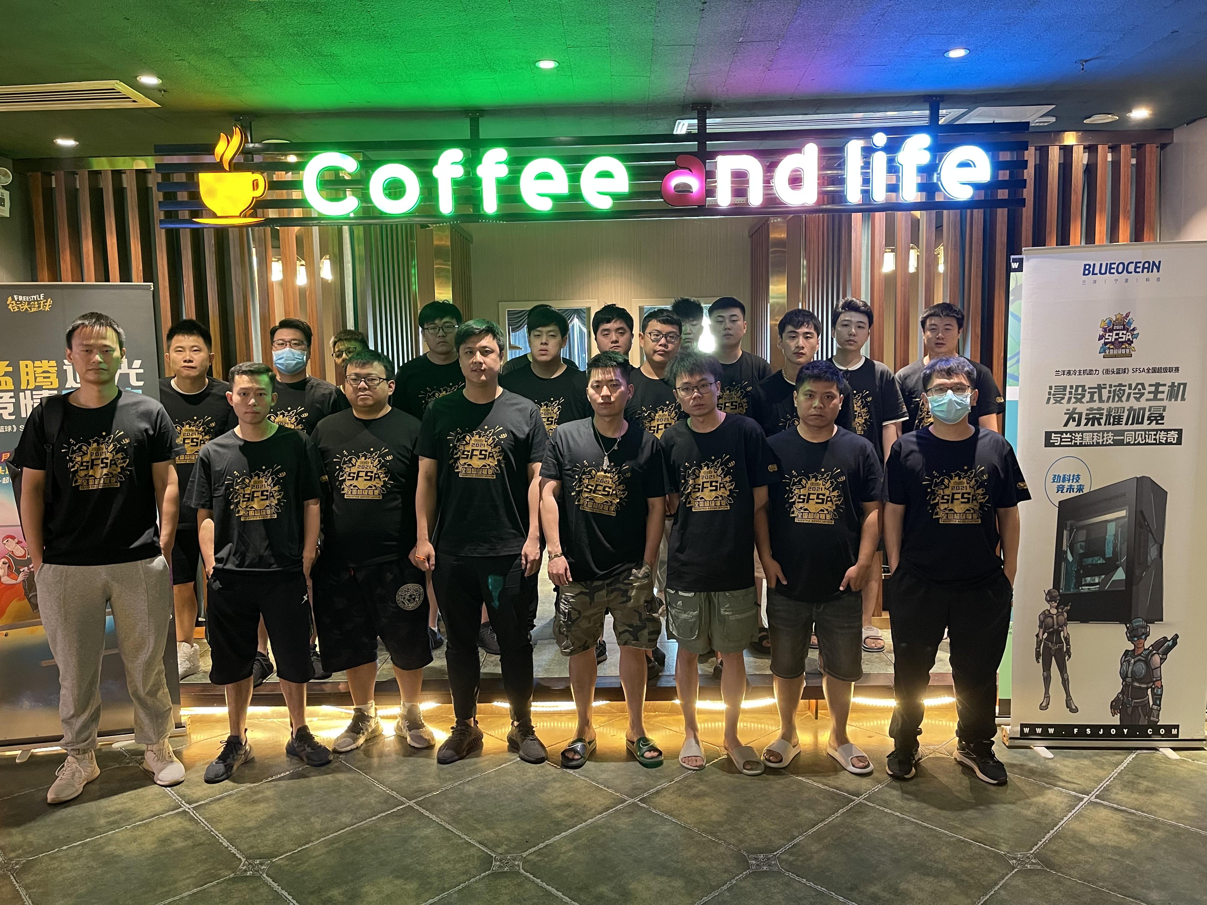 《街头篮球》SFSA长沙站上演连环变阵 2T再获一冠