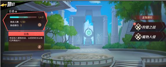 魔神英雄传手游协会怎么建立 协会作用相关介绍