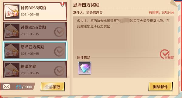 魔神英雄传手游协会副本玩法大全