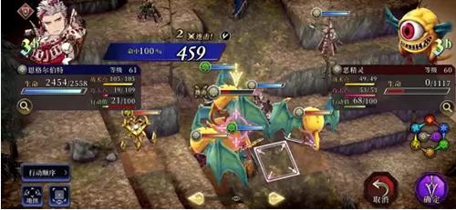 FFBE幻影战争属性连击玩法攻略 属性连击和连击的区别