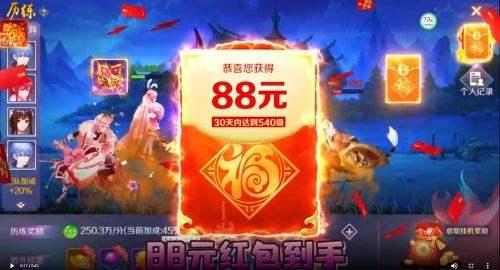 可以挣钱的手游排名 2021最新仙侠红包游戏大全