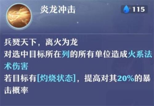 梦幻新诛仙焚香谷怎么玩 焚香谷装备选择建议