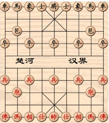 中国象棋大师版下载