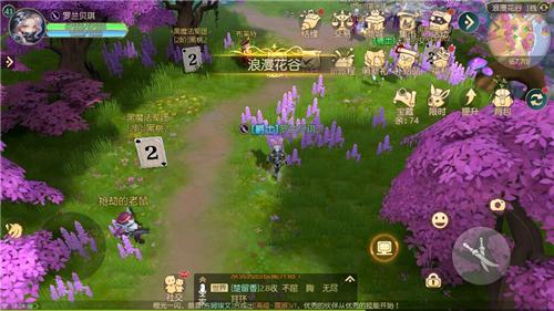 有杀气童话2灯笼草获取方式一览 灯笼草如何获取