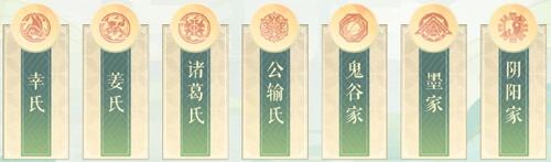 古剑奇谭木语人什么时候上线 公测时间介绍