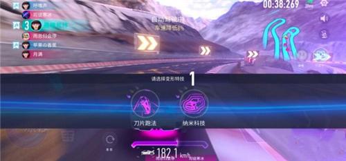 王牌竞速里最快的车是哪辆 超高速赛车盘点?