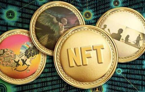 最值得投资的数字货币 NFT数字货币是什么币