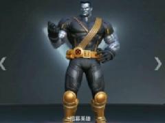 漫威超级战争钢力士强不强 钢力士定位技能分析
