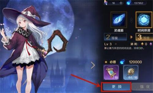 复苏的魔女主角怎么切换技能 主角技能切换介绍