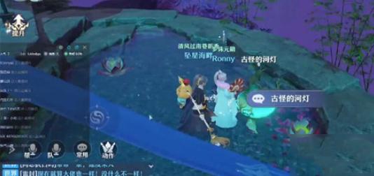 梦幻新诛仙河灯里的眼睛怎么做 河灯里的眼睛任务攻略