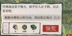 江南百景图竹林南边怎么去 下棋人位置分享