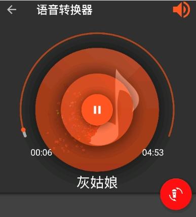 audiolab开发版