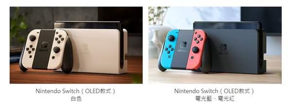 新增社交场景 微博支持国行Nintendo Switch分享