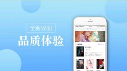海棠书屋手机app入口
