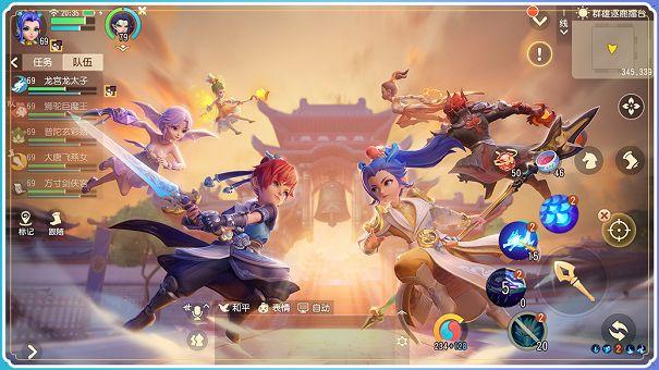 好玩的RPG冒险仙侠手游合集 经典中国风仙侠手游排行榜