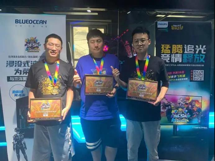 《街头篮球》SFSA沈阳冠军专访:打破SG不胜魔咒