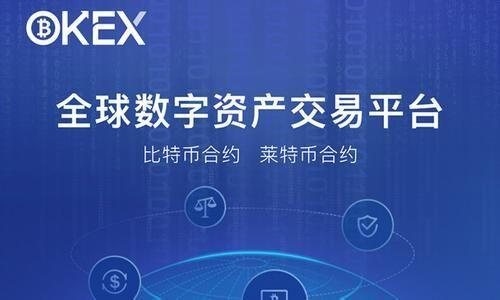 欧易okex挖矿app下载