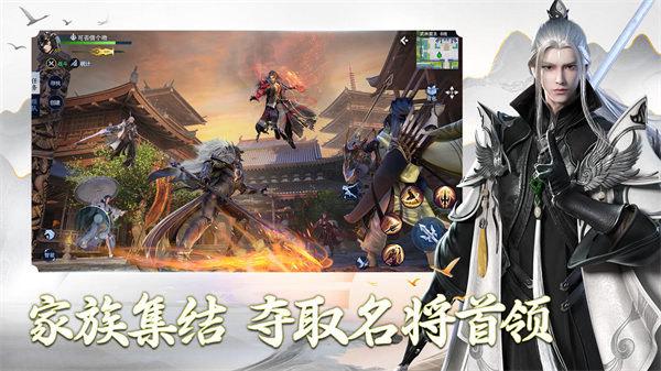 剑侠世界3安卓版